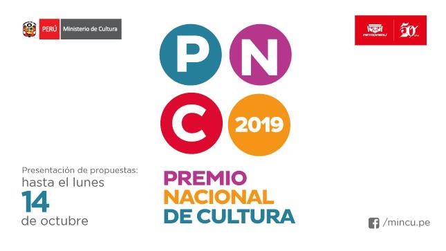 Ver campaña Premio Nacional de Cultura 2019
