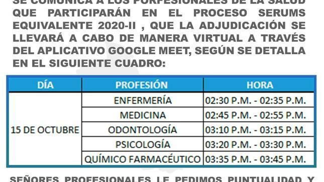 COMUNICADO N°49| PROCESO DE ADJUDICACIÓN SERUMS 2020-II