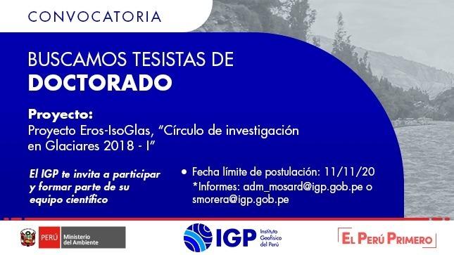 El IGP lanza convocatoria para tesistas