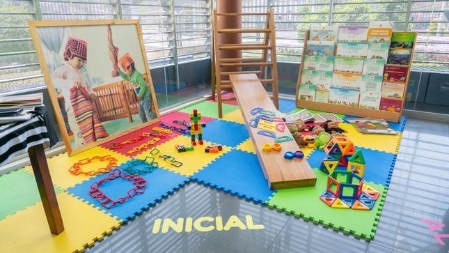 Prepublicación de proyectos de fichas de homologación de los materiales utilizados en el nivel de Educación Inicial