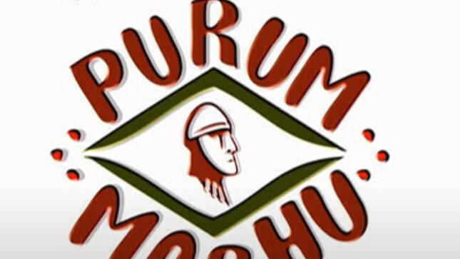 """Ver campaña GRA. Presenta Marca De Certificación Regional """"Purum Machu"""""""