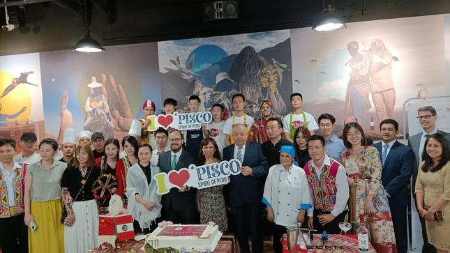 Festival gastronómico del Perú en Pekín 2021