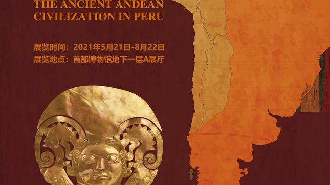 Inauguración de la Exhibición Arqueológica