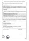 Vista preliminar de documento Procedimiento Administrativo Estandarizado de Acceso a la  Información Pública Creada u Obtenida por el Entidad, que se  Encuentre en su Posesión o Bajo su Control