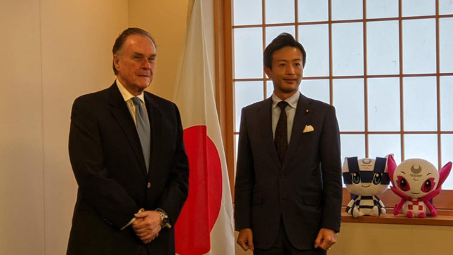 Embajador del Perú, Harold Forsyth, sostiene entrevista con el viceministro parlamentario de asuntos exteriores, Hayato Suzuki