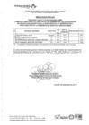 Vista preliminar de documento Convocatorias Cas 2018 - Proceso Cas N° 174