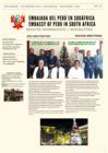 Vista preliminar de documento Boletín Informativo Nº 10