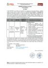 Vista preliminar de documento Aviso – Servicio de No Consultoría – Controlador de Campo 01