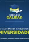 Vista preliminar de documento Propuesta de Modelo de calidad para la acreditación institucional de universidades