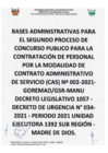 Vista preliminar de documento Convocatoria 002-2021-GOREMAD/GSR-MANU