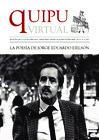 Vista preliminar de documento Quipu Virtual N°51