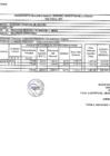 Vista preliminar de documento Presupuesto Analitico de Personal - DREM