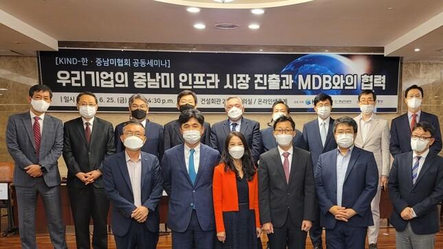 Participación en evento de Promoción de Inversiones en Corea