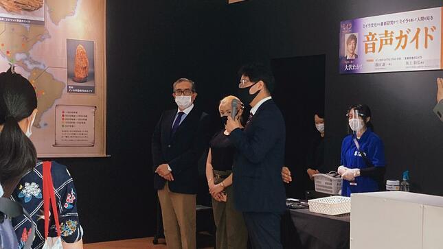 Exhibición de momias peruanas en Osaka