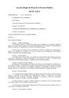 Vista preliminar de documento Código de Ética de la Función Pública