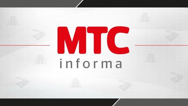 MTC: Tránsito de camiones de carga se restringirá en la Carretera Central por feriado largo de Semana Santa