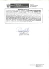 Ver informe Edicto Expediente N° 0186-2019-MIMP-DGNNA-DPE-UPE-LAMBAYEQUE