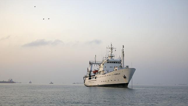 Imarpe realiza crucero de evaluación acústica como parte de proceso de evaluación del stock de anchoveta norte-centro que determinará inicio de segunda temporada de pesca 2019