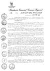Vista preliminar de documento MOF DEL GORE HUANCAVELICA